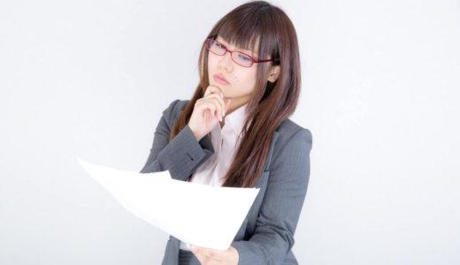 【Webライター失敗談】トライアル(テスト)記事、もしかして罠かも?