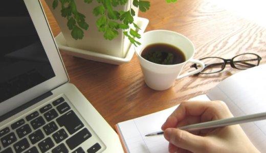 【個人事業主】開業届の書き方を図解説明!在宅ライターの主婦の場合