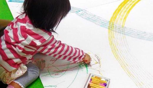 【待機児童】在宅ライターになれば保育園に入りやすい?<後編>