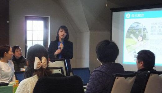 【後編】長崎県西海市×ランサーズ「新しいしごとスタイルセミナー」参加レポ!