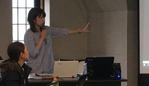 【その3】第2回☆西海市×ランサーズセミナー参加レポ!スケジュール管理のやり方