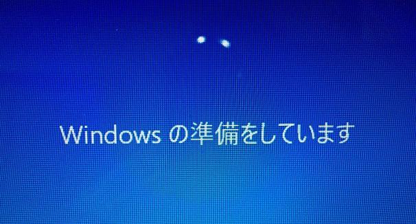 Windows10 更新 終わらない 長すぎる