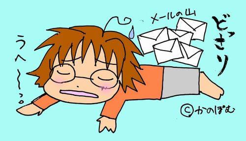 【ランサーズの返信率の真実】返信しなくても返信率は下がらないよ!