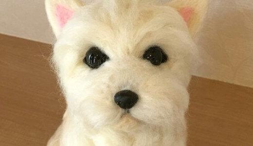 【オーダー制作】羊毛フェルト「MIX犬 バジルちゃん」が完成