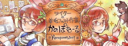 保護中: SKIMAでプロ絵師にブログ用ヘッダーイラストを5千円で依頼!