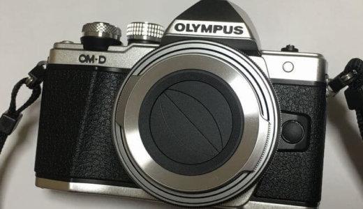 【レビュー】ミラーレス一眼カメラと同時購入してよかった便利アイテム