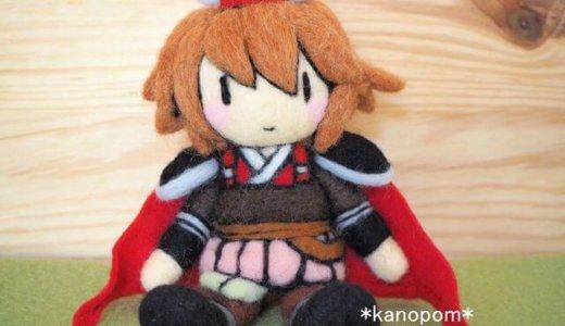 【オーダーメイド】羊毛フェルト人形「韓信/オリジナルキャラクター」完成
