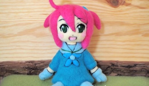 【オーダーメイド】トゥギャッたんの羊毛フェルト人形が完成!