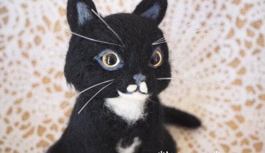 【羊毛フェルト】黒猫「キキくん」のメモリアルドールが完成!