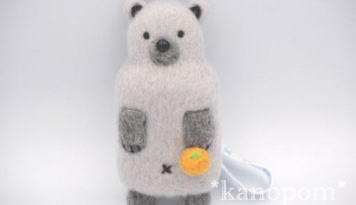 【オーダーメイド】しろくまさんの羊毛フェルト人形【ハンドメイドのぬいぐるみ】