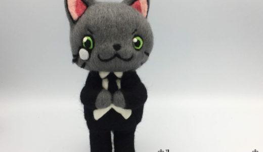 【オーダーメイド】有名ブロガー「クロネさん」の羊毛フェルト人形/オリジナルぬいぐるみ